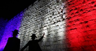 attentat, Paris, France, mur des lamentations